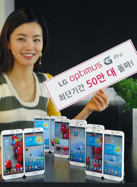 LG Optimus G Pro 5.5 Korea sales