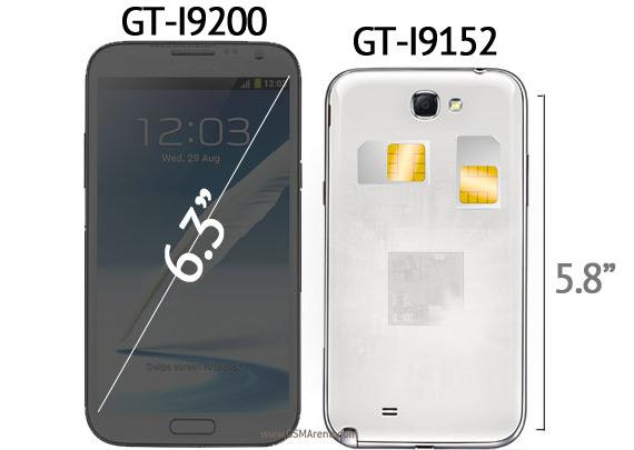 http://techblog.gr/wp-content/uploads/2013/04/Samsung-Galaxy-Mega-1.jpg