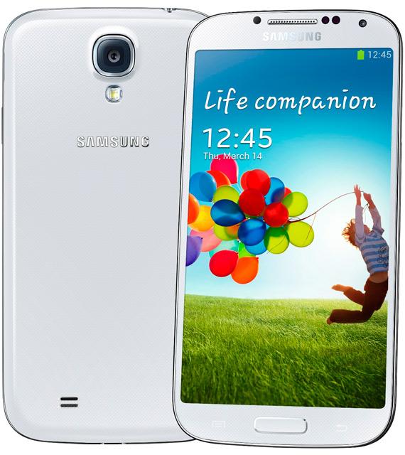 Samsung Galaxy S 4 Ελλάδα