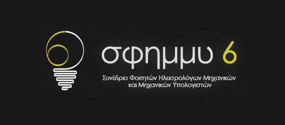 sfhmmy logo