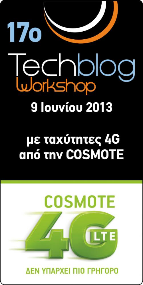 17th Techblog Workshop with Cosmote