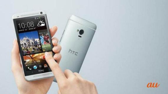 HTC J One Japan