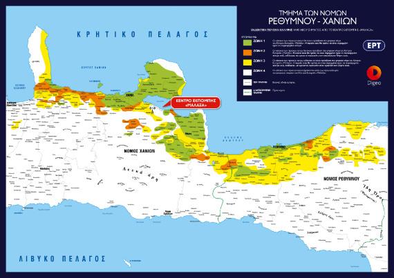 Digea Μαλάξα χάρτης