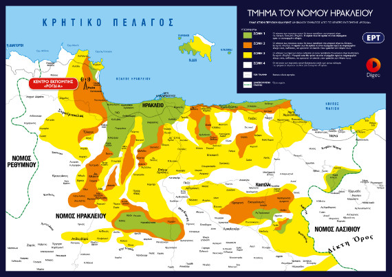 Digea Ρογδιά χάρτης
