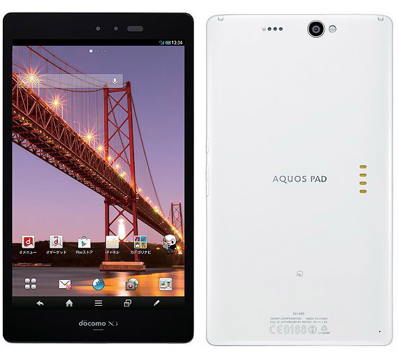 Sharp Aquos Pad SH08E