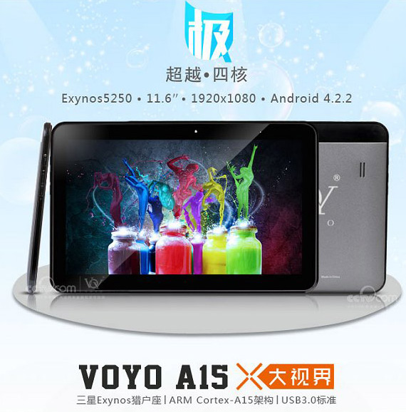 VOYO A15 tablet