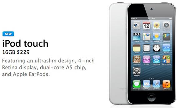 Νέο iPod Touch