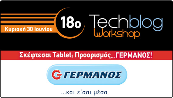 18th Techblog Workshop Germanos facebook final