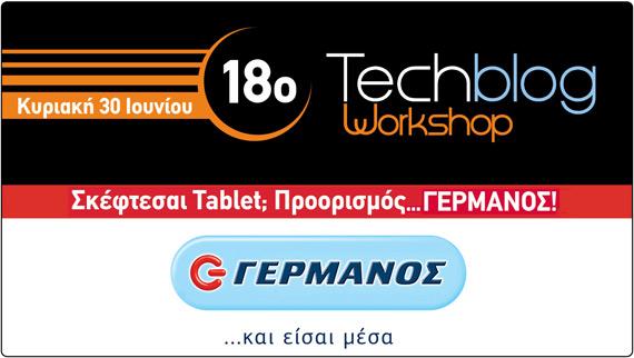 18th Techblog Workshop Germanos facebook final