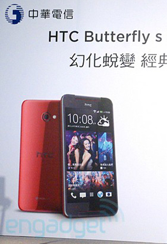 HTC Butterfly S announced
