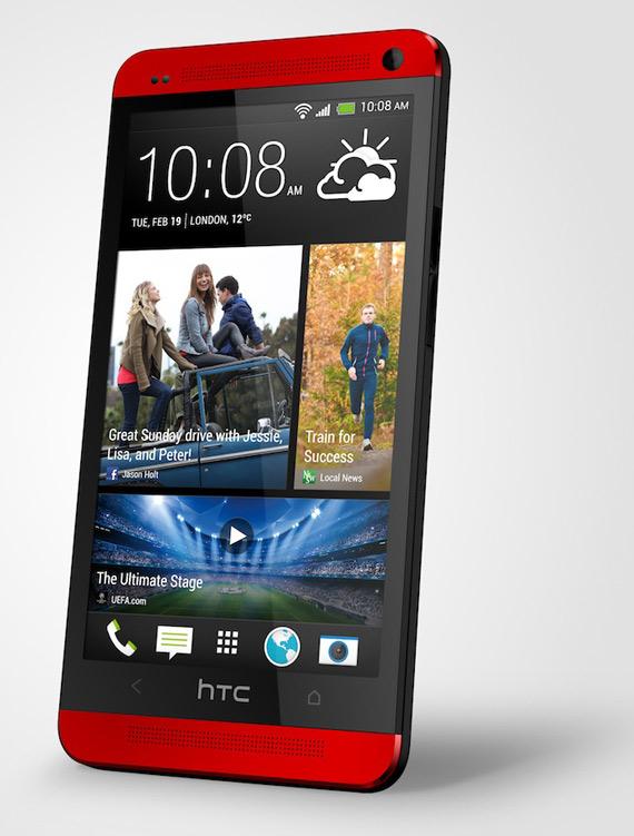 HTC One κόκκινο χρώμα