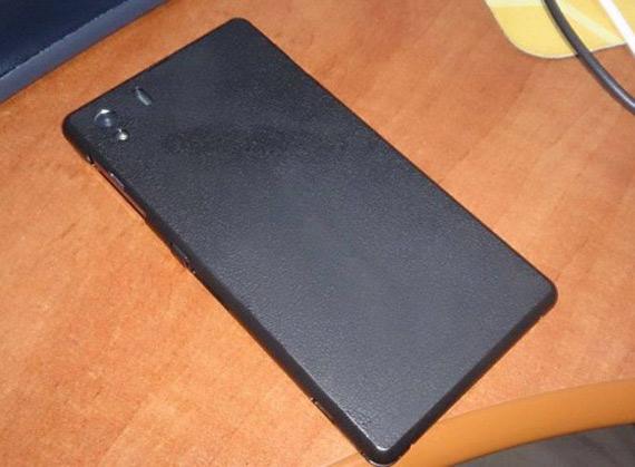 Sony Honami i1