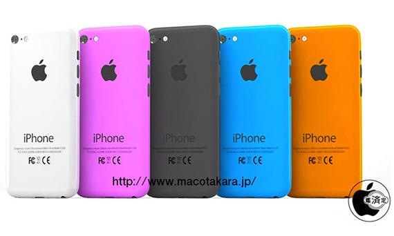 φτηνό iPhone