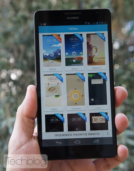 Huawei Ascend Mate Techblog