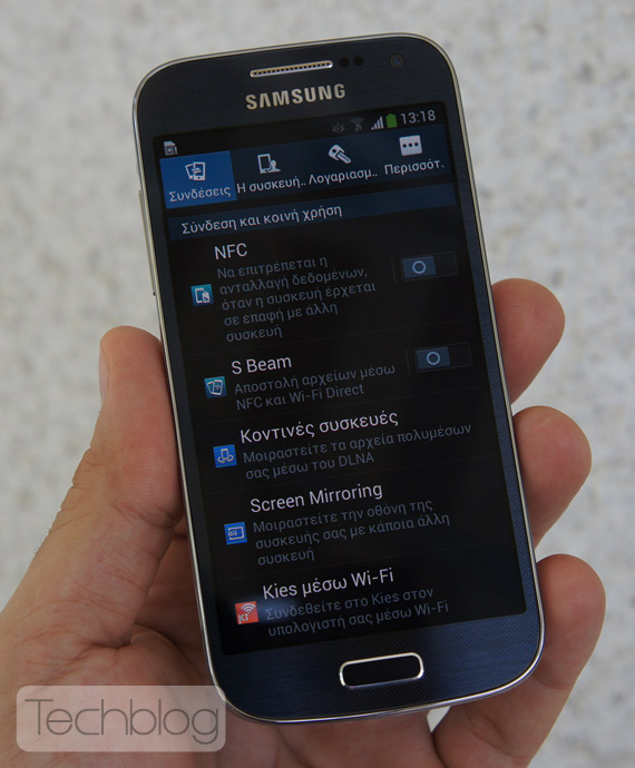 Samsung Galaxy S4 φωτογραφίες hands-on