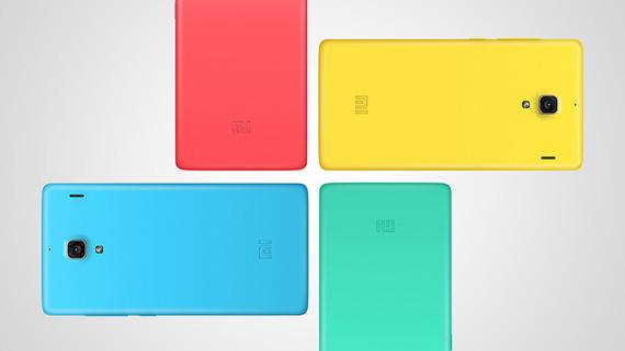 Xiaomi Hongmi, Το Red Rice στα κινέζικα είναι τετραπύρηνο