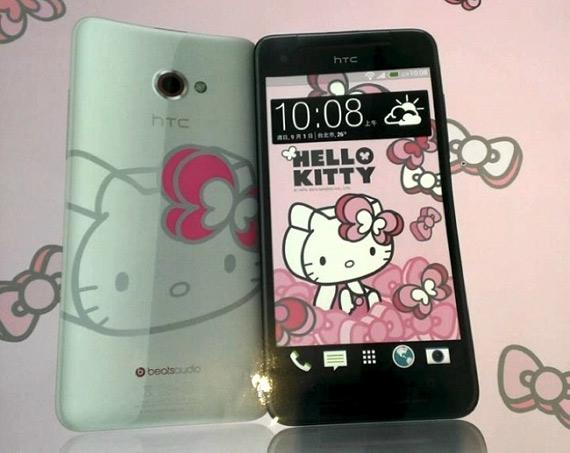 HTC Butterfly S x KITTY