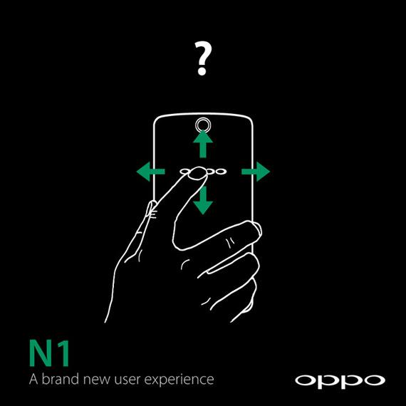OPPO N1 teaser