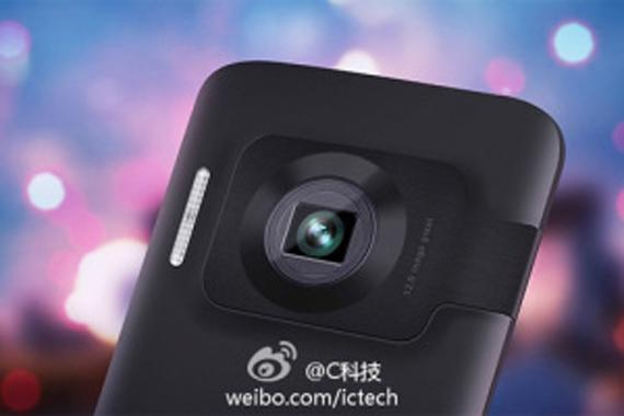 Oppo N-Lens N1, Ανταγωνιστής του Lumia 1020 στα πολλά Megapixel