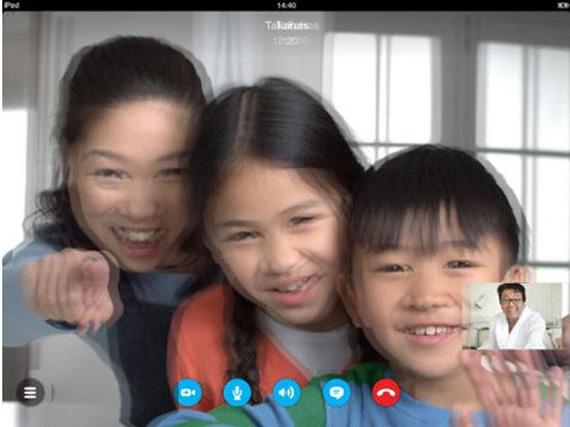 Skype, Φέρνει τις τρεις διαστάσεις στις βιντεοκλήσεις