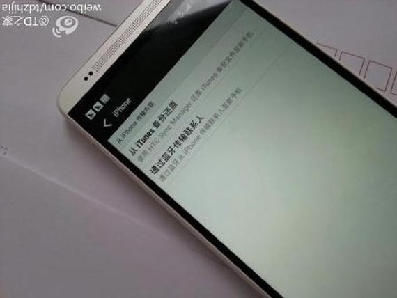 HTC One Max, Φωτογραφίζεται δίπλα στο Note 3 και Note 2