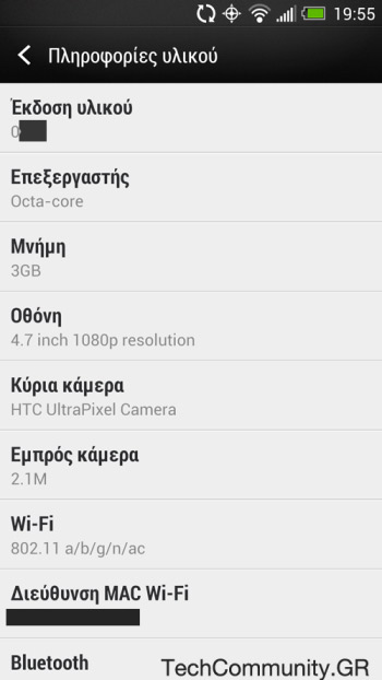 HTC One octa-core