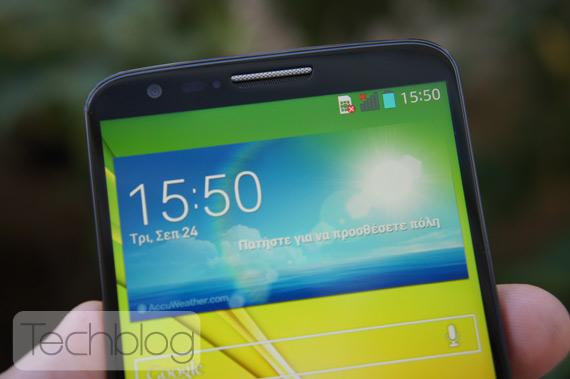 LG G2 Techblog