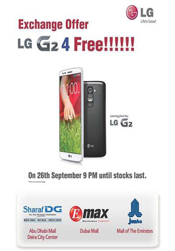 LG G2 exchange