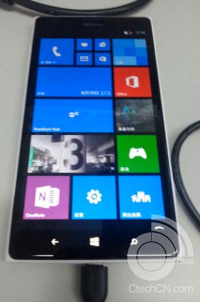 Nokia Lumia 1520 alleged image