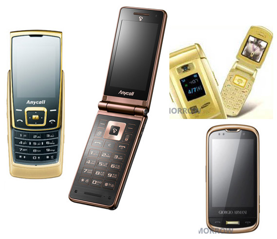 Samsung gold phones