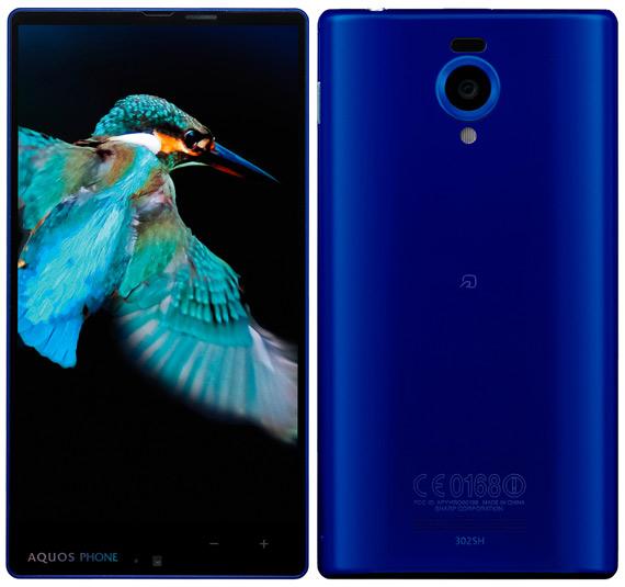 Sharp Aquos Phone 302SH