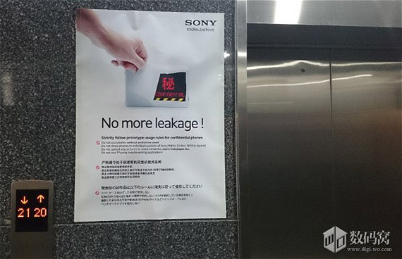 Sony no more leakage