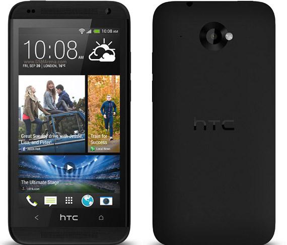 HTC Desire 601, Επίσημη παρουσίαση του Zara
