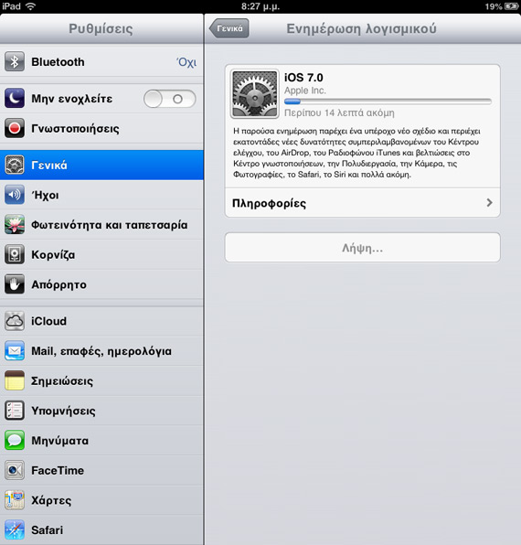 iOS for iPad update OTA