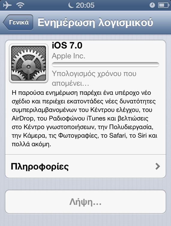 iOS for iPhone update OTA