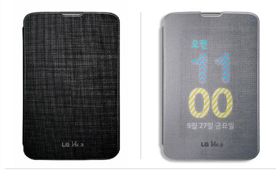 LG Vu 3, Έτοιμο για λανσάρισμα τον Οκτώβρη;