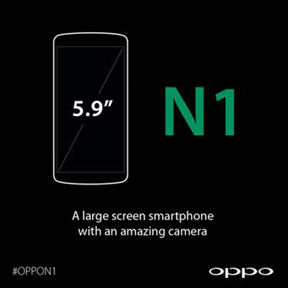 Oppo N1, Θα είναι ένα phablet τελικά