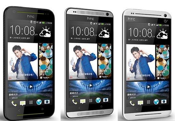 HTC Desire 700 series