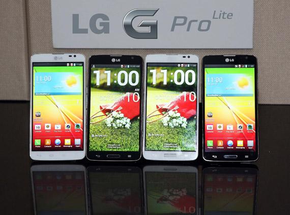 LG G Pro Lite, Επίσημη παρουσίαση