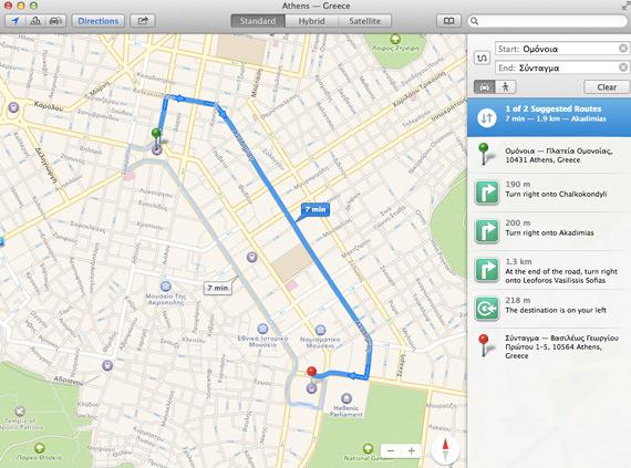 Mac OS X Mavericks Maps screenshot