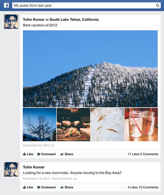 Facebook, Posts και Status Updates στο Graph Search