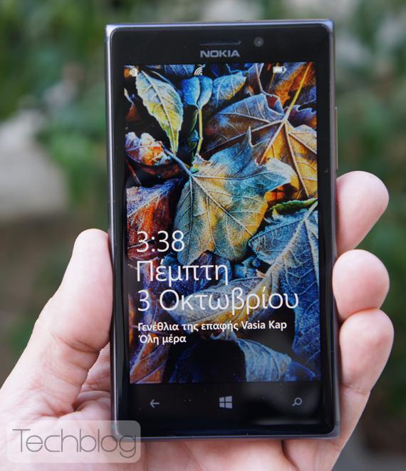 Nokia Lumia 925 Techblog