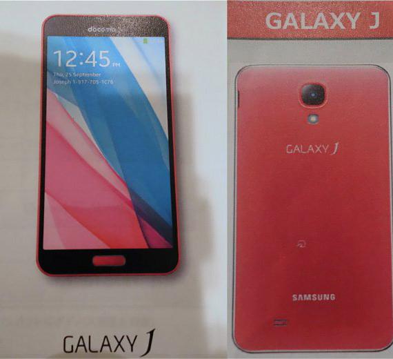 Samsung Galaxy J Japan title=