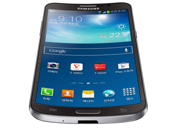 Samsung Galaxy Round revealed