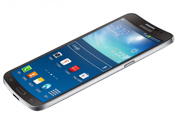 Samsung Galaxy Round revealed