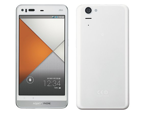 Sharp AQUOS PHONE SHL23
