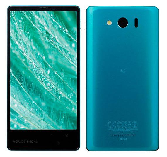 Sharp Aquos Phone Xx mini 303SH