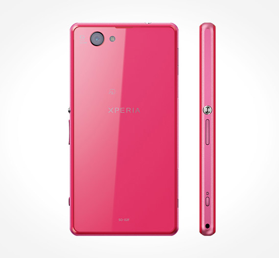 Sony Xperia Z1 f Japan