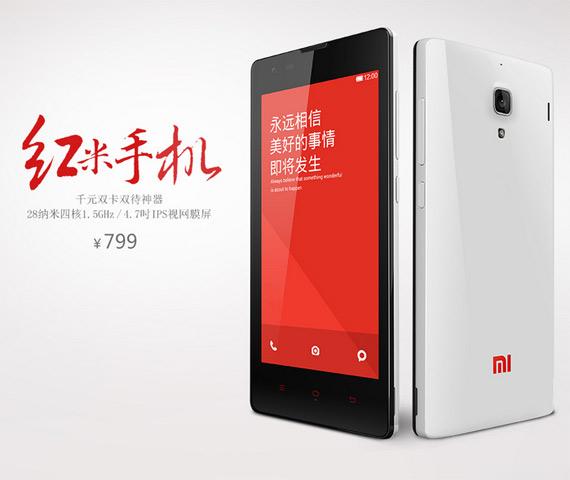 Xiaomi HongMi Phone
