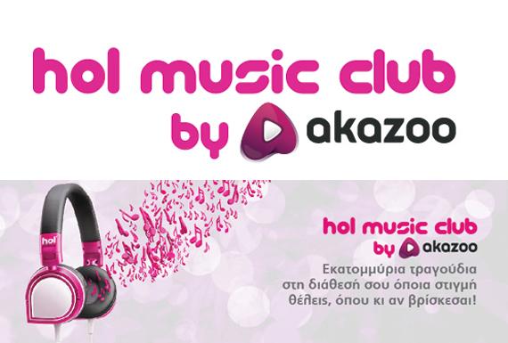 hol music club
